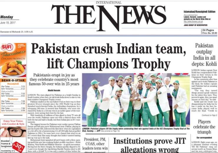The News International e-paper