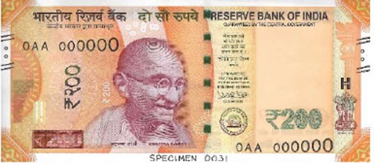 Front of the new Rs 200 notes