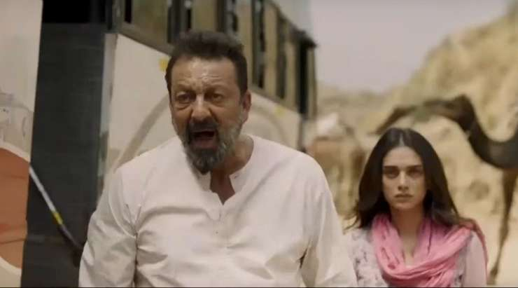 Sanjay Dutt and Aditi Rao Hydari in Bhoomi