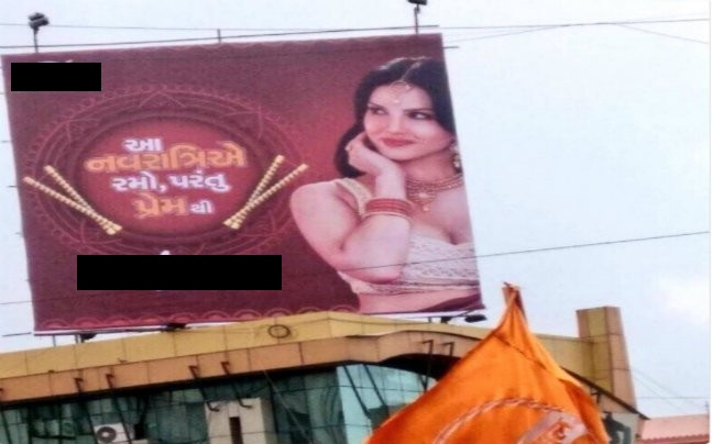 Sunny Leone's Navrati ad was considered to be hurting religious sentiments