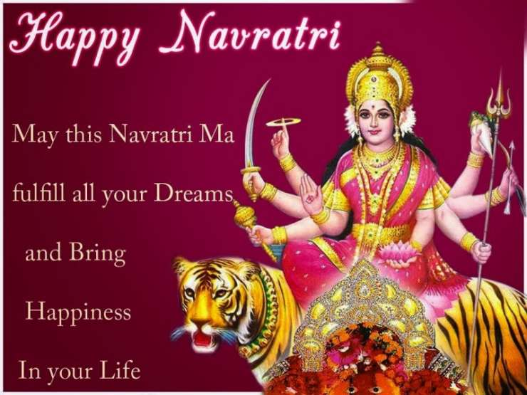 Navratri Messages, Quotes and Images