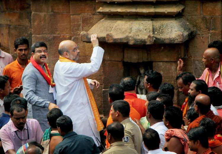 Amit Shah to hold series of events in Odisha