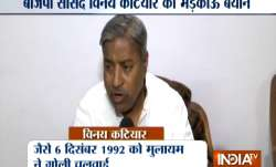 BJP leader Vinay Katiyar gives controversial statement on
