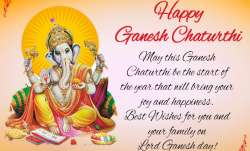 Ganesh Chaturthi 2018: Best Wishes, Quotes, HD Images of