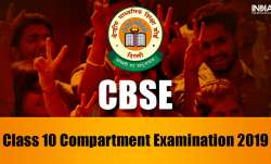When will be the compartment result of class 10 CBSE 2019