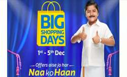 flipkart big shopping days sales, flipkart sale, Big Shopping Days sales, Flipkart discount offers,
