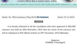 PGIMER MDMS Entrance Result, PGIMER result 2020, PGIMER result direct link, PGIMER MDMS Result 2020,
