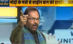If govt tries to oust Muslims from India, it'll have to happen over my dead body: Naqvi