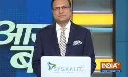 Aaj Ki Baat July 8 episode