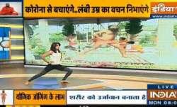Raksha Bandhan Special: Swami Ramdev calls yogasanas, pranayam 'Suraksha Kavach' for brothers, siste