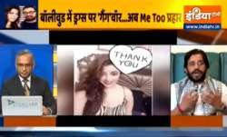 What Ravi Kishan said about drugs in Bollywood, Payal Ghosh's #metoo allegation on Anurag Kashyap