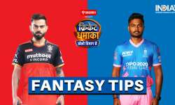 Royal Challengers Bangalore vs Rajasthan Royals Dream11 Prediction: IPL 2021 Fantasy Tips