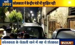 Gajendra Singh Sekhawat attacked in kolkata