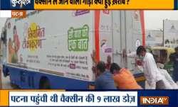 bihar covid cases,bihar coronavirus cases,bihar bus covid vaccine,NMCH,Patna airport,nitish kumar,te