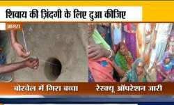 UP: Child falls into borewell, rescue operation on