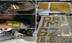 Two held. gold biscuits, biscuits seized, Imphal, crime news, crime latest updates, gold biscuits