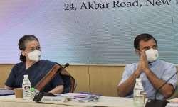 Congress party meeting AICC DELHI