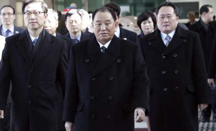 Kim Yong Chol, center, vice chairman of North Korea's