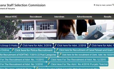 HSSC Male constable admit card 2018 to be released today @
