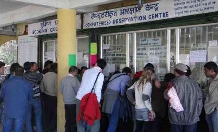 railways ticket cancellation rules