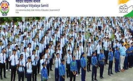Navodaya Exam Date 2021: JNV Selection Test date for Class