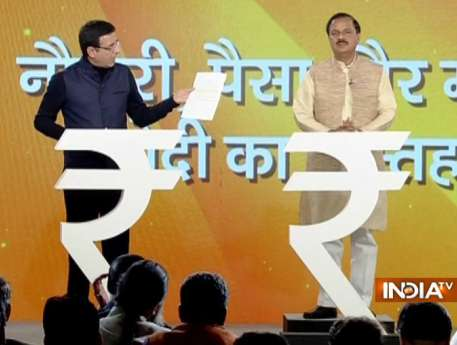 India TV Samvaad on Budget 2018: As it happened