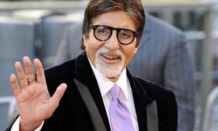 Amitabh Bachchan file pic