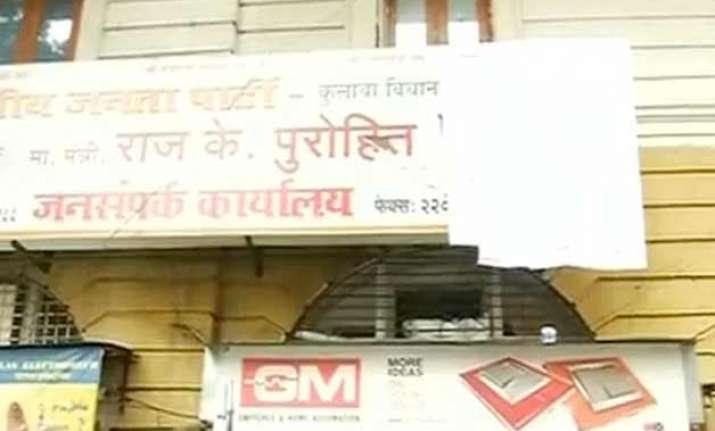 Vandalised office of BJP MLA in Mumbai
