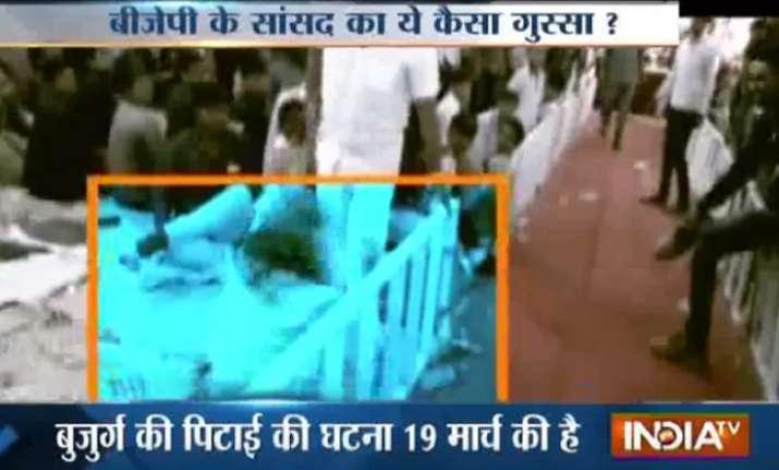 Vitthal Radadiya caught on camera kicking elderly man