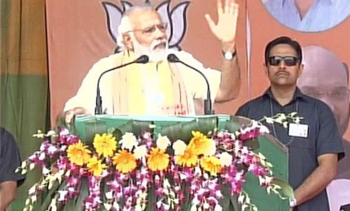 PM Narendra Modi Addressing Election Rally in Assam