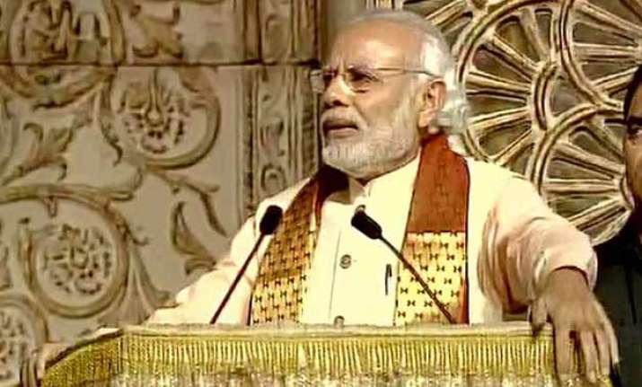 PM Sri Sri event