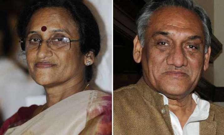 Rita-Vijay Bahuguna