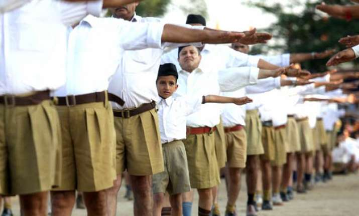 RSS Uniform