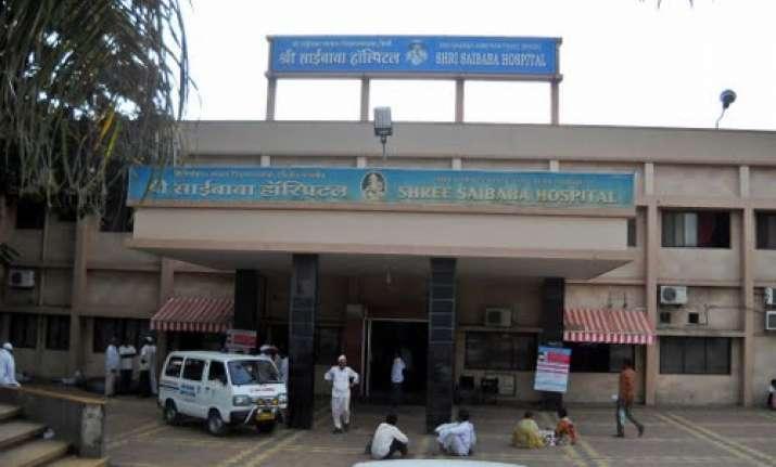 saibaba hospital
