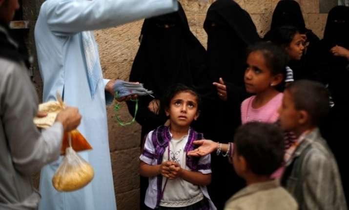 Yemen Children