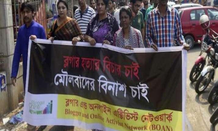 US Offers Bangladesh FBI Help to Probe Murders of Bloggers