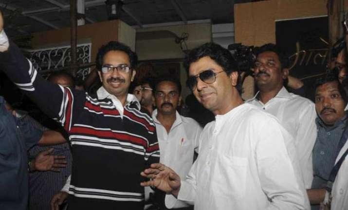 Raj Thackeray with Uddhav Thackeray
