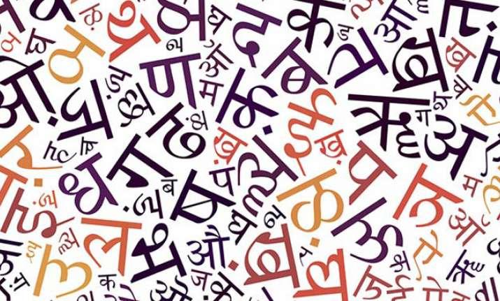 Hindi Diwas Special