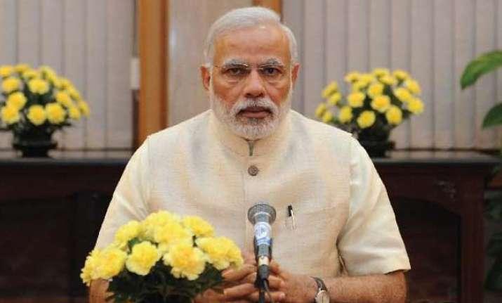 PM Modi in Mann Ki Baat