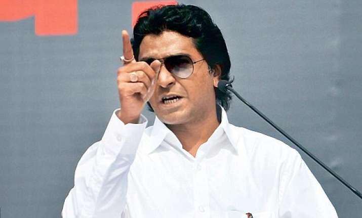Raj Thackeray