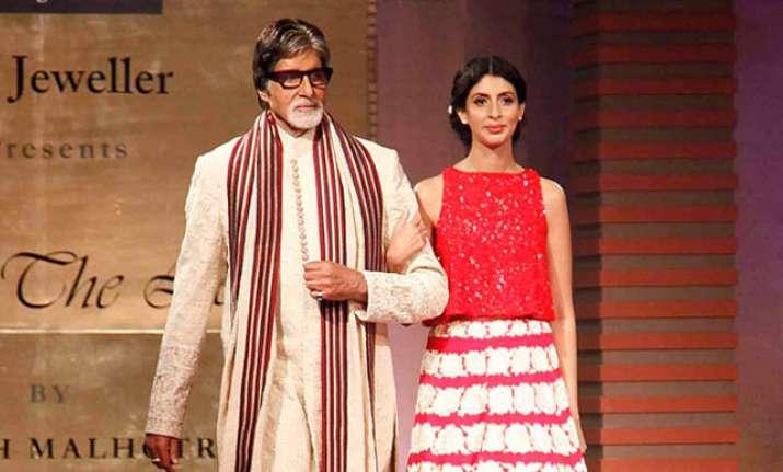 Shweta Bachchan and Amitabh Bachchan