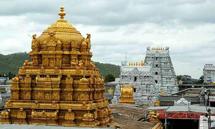 Tirupati Temple Rakes In Rs 17 82 Crore Auctioning Human