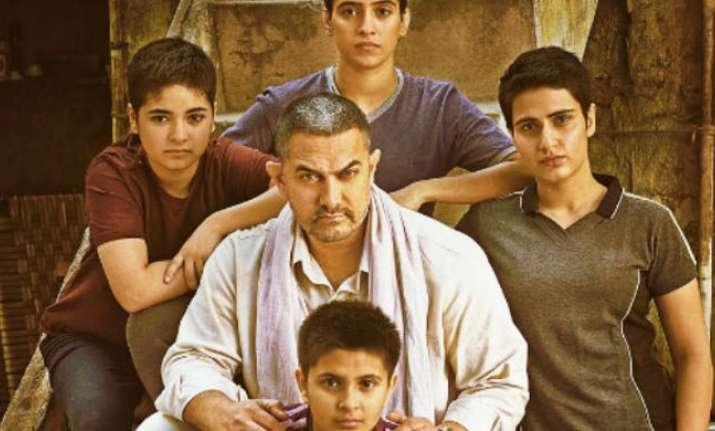 Watch Official Trailer of Aamir Khan new movie Dangal