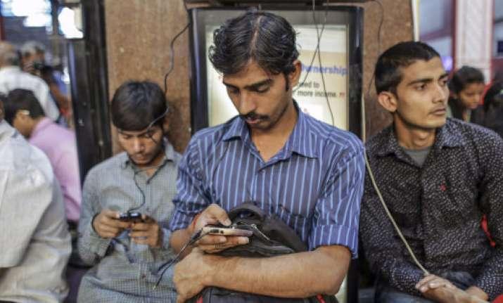 RailTel denies porn viewed at Patna station