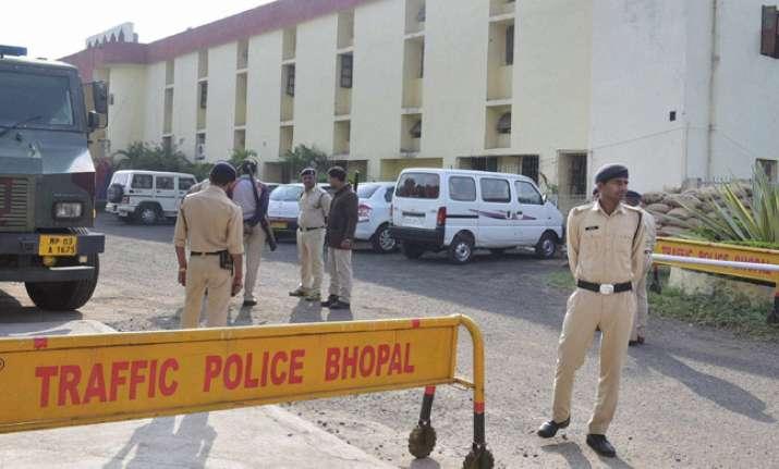 Bhopal central jail