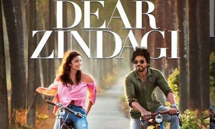 The first teaser of Alia, SRK's movie will make you smile