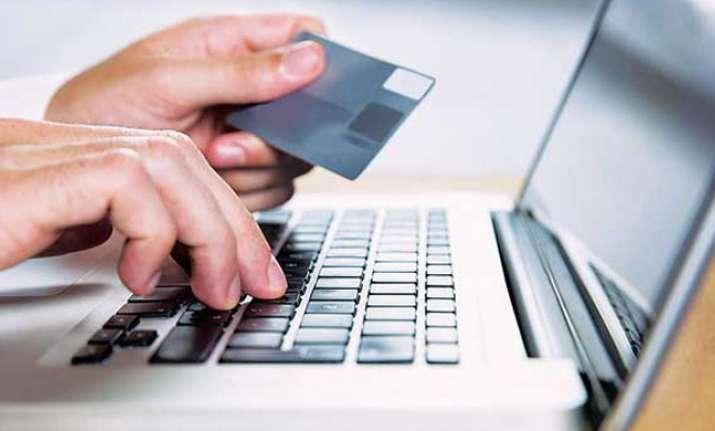 RBI is investigating debit card data breach