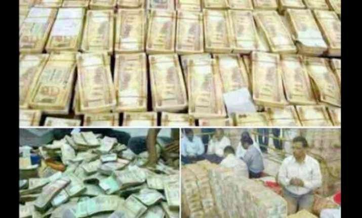 Black money hoarding