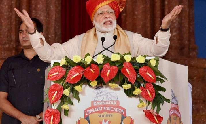 PM Narendra Modi at Karnataka Lingayat Education Society