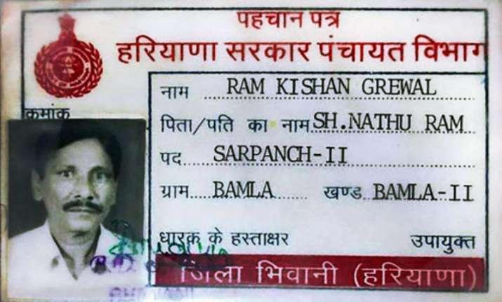 Ram Kishan Grewal (Retd)